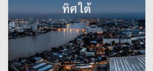 For SaleCondoPinklao, Charansanitwong : ขายถูกเอาใจช่วงโควิด ! Ideo charan70-riverview (ไอดีโอ จรัญฯ70-ริเวอร์วิว) ตำแหน่ง 36-37 แม่น้ำเจ้าพระยา 1 bed ครัวปิด 30.5 ตร.ม ติดแม่น้ำ ห้องสุดท้าย ราคา 2,100,700 บาท วิวแม่น้ำเต็มๆ ทิศใต้
