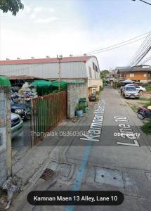 For SaleLandThaphra, Wutthakat : Land for sale at Kamnan Maen 13, near Kanlapapruek 105 square wa for rent or investment.