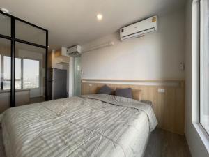 เช่าคอนโดบางซื่อ วงศ์สว่าง เตาปูน : ให้เช่า คอนโด  รีเจ้นท์โฮม บางซ่อน  Regent Home Bangson Phase 28 อาคาร A ชั้นที่ 24