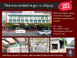 For RentShophouseSathorn, Narathiwat : 3-storey commercial building for rent on Charoen Krung Road