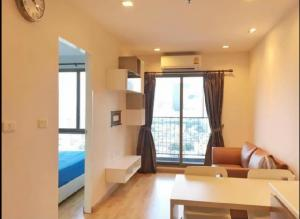 For RentCondoRama9, RCA, Petchaburi : Condo Casa Asoke Din Daeng