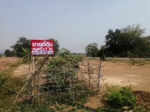 ขายที่ดินราชบุรี : ขายที่ดินติดคลองชลประทาน เขตอ.เมือง จ.ราชบุรี 1 ไร่ ถมแล้วพร้อมปลูกบ้าน