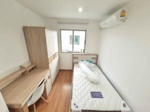 For RentTownhouseBangna, Lasalle, Bearing : For rent Townhome Pruksa Town Next Bangna Km.5 AOL-F68-2102003388.