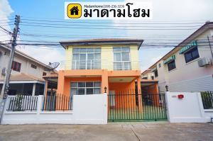 For SaleHouseAyutthaya : Rojana Village Garden Home Ayutthaya House for sale in Ayutthaya. House for sale in Ayutthaya Ayutthaya second-hand houses House 2 Ayutthaya Madam Home Ayutthaya