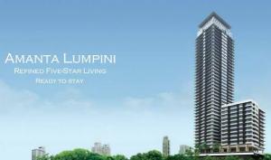 For SaleCondoWitthayu,Ploenchit  ,Langsuan : Amanta Lumpini, only 14.65 million baht, 2 bedrooms, very beautiful view !!! Call Yuki 085-5926465.