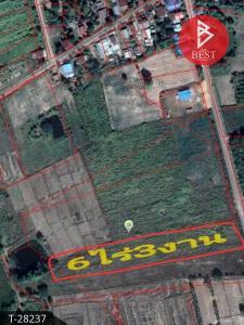 For SaleLandUdon Thani : Urgent sale, vacant land area of 6 rai 3 ngan, 0.1 square wah keaw, Udon Thani.