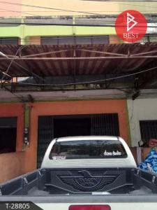 ขายตึกแถว อาคารพาณิชย์พัทยา บางแสน ชลบุรี : ขายอาคารพาณิชย์ 2 ชั้น อำเภอศรีราชา จังหวัดชลบุรี