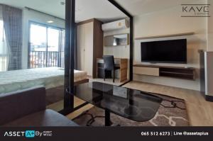 For RentCondoRangsit, Patumtani : [For rent] Kave Condo opposite Bangkok University 1 Bedroom Extra (26.29 sq.m.) Building B, 5th floor, South