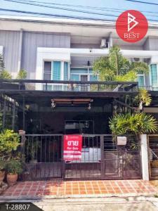 For SaleTownhouseYothinpattana,CDC : Townhouse for sale City Sense Ramintra (City Sense Ramintra) Bangkok.
