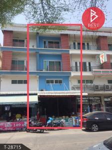 ขายตึกแถว อาคารพาณิชย์อยุธยา สุพรรณบุรี : ขายอาคารพานิชย์ ตัวเมืองท่าเรือ พระนครศรีอยุธยา