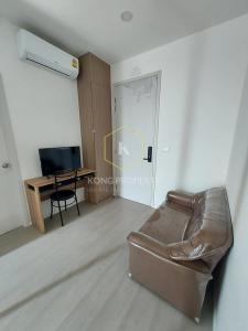 เช่าคอนโดปิ่นเกล้า จรัญสนิทวงศ์ : ให้เช่า เดอ ลาพีส จรัญ 81 (De LAPIS Charan 81) 1 ห้องนอน 1 ห้องน้ำ For rent De Lapis Charan 81,1 bedroom 1 bathroom