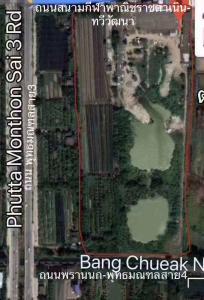 ขายที่ดินนครปฐม พุทธมณฑล ศาลายา : ขายที่ดินเปล่า แปลงสวย ทำเลดี 14ไร่เศษ