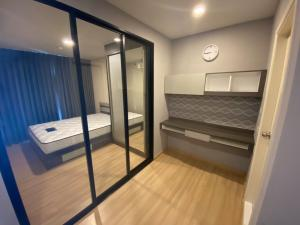 For RentCondoVipawadee, Don Mueang, Lak Si : Condo for rent, Knightsbridge Sky City, new bridge, 10th floor, AOL-F72-2102003397