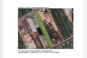 ขายที่ดินอยุธยา สุพรรณบุรี : ด่วน ขายที่ดินติดถนนพหลโยธิน ที่สวยทำเลดี
