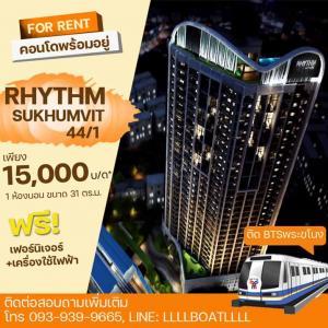 For RentCondoOnnut, Udomsuk : For Rent 📍 Rhythm sukhumvit 44/1