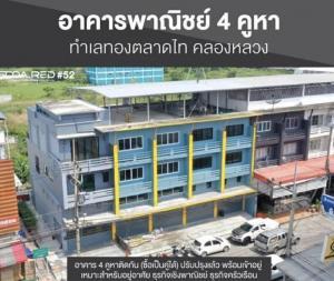For RentShophouseRangsit, Patumtani : 4 commercial buildings for rent, prime location, Thai market, Pathum Thani