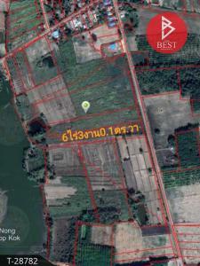 For SaleLandUdon Thani : Land for sale 6 rai 3 ngan 0.1 square wah keaw, Udon Thani.