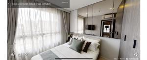 ขายคอนโดอ่อนนุช อุดมสุข : ขายคอนโดสไตล์รีสอร์ท ! Elio del nest (เอลลิโอ เดล เนสท์) อุดมสุข สุขุมวิท103 1 bed ตึก F ชั้นสูง 38.8 ตร.ม ครัวปิด ราคา 4.19 ลบ ฟรีวันโอน ฟรีเฟอร์ ฟรีเครื่องใช้ไฟฟ้า จัดเต็ม