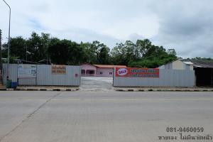 For SaleLandRayong : บ้านพร้อมที่ดิน ติดถนน ต.เพ อ.เมือง จ.ระยอง