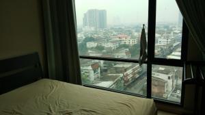 ขายคอนโดสาทร นราธิวาส : ขายคอนโดมือสองใกล้ BRT เทคนิคกรุงเทพ แบงค์คอก ฮอไรซอน สาทร (Bangkok Horizon Sathorn) เจ้าของขายเอง