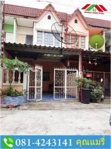 For SaleTownhouseBang kae, Phetkasem : 2-storey townhouse for sale, 17 square meters, Petchkasem 2 South Soi Petchkasem 55/2 Intersection 3, next to Petchkasem, near The Mall Bang Khae, contact 081-4243141