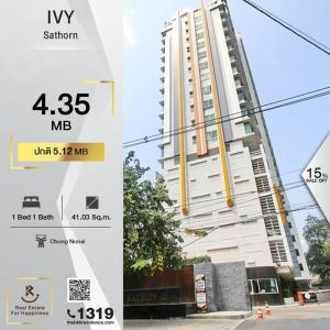For SaleCondoSathorn, Narathiwat : IVY Sathorn (Mahanakorn building view, fully furnished, ready to move in, only 106k / sq m)