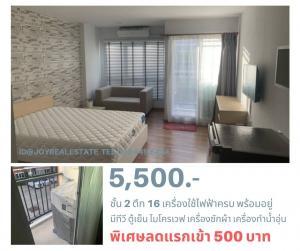 For RentCondoSamrong, Samut Prakan : Condo for rent, Miami Bang Pu, 2nd floor, building 16, special discount, entrance 500 baht, washing machine 5,500 baht