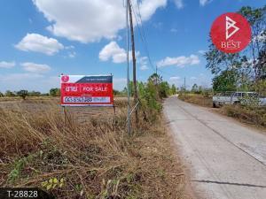 For SaleLandMaha Sarakham : Land for sale, 3 rai, 36.0 square meters of land, Kantharawichai, Maha Sarakham.
