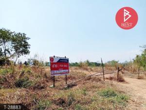 For SaleLandPhetchabun : Urgent sale, vacant land, 23 rai area, Sadiang Subdistrict, Mueang Phetchabun District