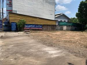 ขายที่ดินเชียงใหม่ : ขายที่ดินทำเลทองติดถนนในตัวเมืองเชียงใหม่ใกล้เซนทรัลเฟส