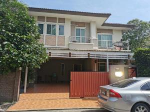 For SaleHouseChengwatana, Muangthong : House for sale with land 52 sqw. 9 million baht, The Pant Village, Chaengwattana, near expressway, IMPACT, Challenger, football field, Silpakorn University