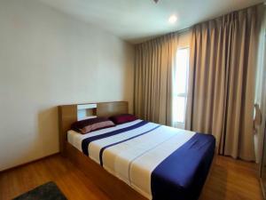 For RentCondoSathorn, Narathiwat : For Rent Fuse Chan Sathorn