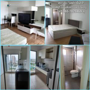 For RentCondoChengwatana, Muangthong : For rent, Supalai Vista @ Pak Kret Intersection, 17th floor, new room, fully furnished, with electric appliances 👉 Close to World Medical Hospital Chaengwattana and Central Department Store.