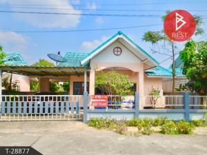 ขายบ้านพัทยา บางแสน ชลบุรี : ขาย บ้านเดี่ยว หมู่บ้านเทพประทานพร 2 ถนน 331 บ่อวิน ศรีราชา ชลบุรี