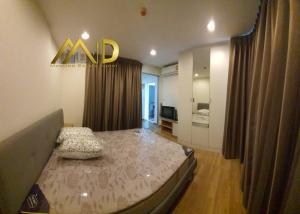 For SaleCondoKaset Nawamin,Ladplakao : Condo for sale, 34 sq m, ready to move in, complete furnishings ** Premio Prime Kaset-Nawamin **