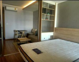 เช่าคอนโดพระราม 3 สาธุประดิษฐ์ : 2787-A😊😍 For RENT & SELL ให้เช่าและขายห้อง Studio🚄ใกล้ BTS สุรศักดิ์🏢U Delight Residence Riverfront Rama 3🔔พื้นที่:34.00ตร.ม.💲เช่า:13,000฿💲ขาย:3,600,000฿📞O99-5919653✅LineID:@sureresidence