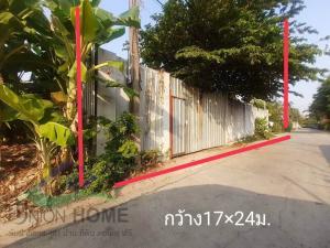 For SaleLandOnnut, Udomsuk : Sell / rent land reclamation On Nut 17 intersection 16 (wide road) 🏡