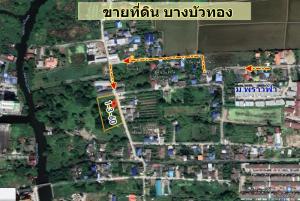 ขายที่ดินบางใหญ่ บางบัวทอง ไทรน้อย : ขายที่ดิน บางบัวทอง พิมลราช ถนนชัยพฤกษ์