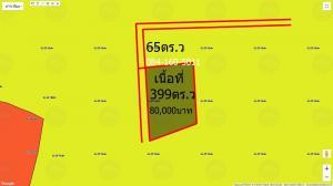 ขายที่ดินลาดพร้าว71 โชคชัย4 : ขายที่ดิน 464ตารางวา ซอยนาคนิวาส13 ซอยลาดพร้าว71  85,000บาท/ตารางวา
