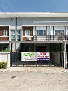 For SaleTownhouseBangbuathong, Sainoi : Townhome for sale, LIO RATTANATHIBET-WESTGATE (LIO RATTANATHIBET-WESTGATE), near the Purple Line, area 24 sq.wa., 4 bedrooms, 2 bathrooms