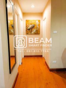 For RentCondoRama9, RCA, Petchaburi : BL006💖 ** Belle Grand condominium ** 💖