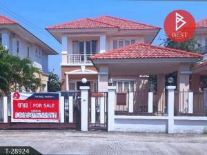 ขายบ้านมหาชัย สมุทรสาคร : ขายบ้านเดี่ยว หมู่บ้านนาราวัลย์ เอกชัย (Narawan Ekachai) สมุทรสาคร