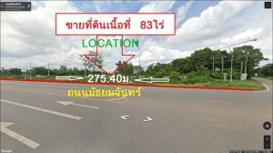 For SaleLandSakon Nakhon : Land for sale, 83 rai, Charoen Muang Road 241, Dong Ma Fai Subdistrict, Mueang Sakon Nakhon District, prime location