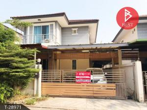 For SaleHousePattaya, Bangsaen, Chonburi : 2 storey detached house for sale Nathawadee Bovina Village, Sriracha (Nathawadee Bovina), Chonburi