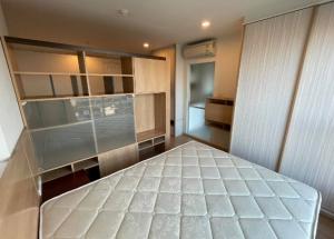 For RentCondoBang Sue, Wong Sawang : Condo for rent, U Delight 2 at Bang Sue Station, ready to move in, 26 sqm., 18th floor, near MRT Bang Sue 7500 baht