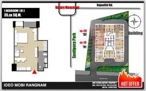 ขายคอนโดราชเทวี พญาไท : ผ่อนถูกกว่าเช่า! - 1ห้องนอน 35.x ตรม - IDEO MOBI RANGNAM *พร้อม เฟอร์นิเจอร์ Buit-in - ตำแหน่งสวย วิวสวย วิวสวน ราคาดีที่สุด ห้องโปร รีบตัดสินใจ