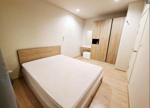 For RentCondoKhon Kaen : Escent Condo Khonkaen for rent, price 8500 baht, area 32 square meters, 7th floor 📍