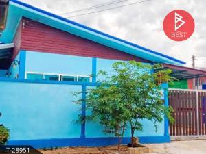 ขายบ้านปราจีนบุรี : ขายบ้านเดี่ยวใกล้ตลาดอุดสุข (บ้านโคก) กบินทร์บุรี ปราจีนบุรี