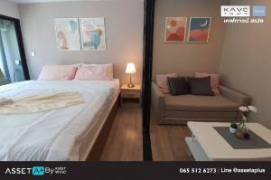 For RentCondoRangsit, Patumtani : [For rent] Kave Town Space 1 Bedroom Extra, garden view, good atmosphere, 1 bedroom, 1 bathroom, size 27.26 sq m.