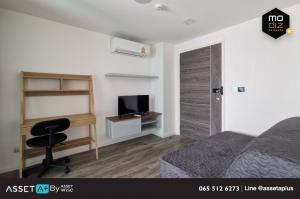 For RentCondoRatchadapisek, Huaikwang, Suttisan : [For rent] Condo Modiz Ratchada 32 1 Bedroom Exclusive, separate kitchen, area 24.33 sq.m.